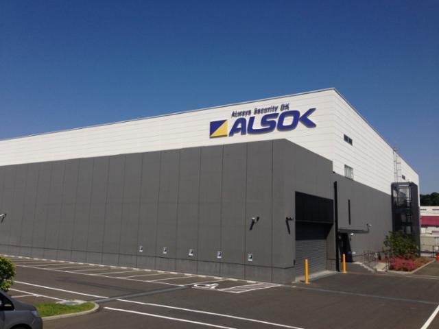 ALSOK双栄 株式会社 総務部の画像・写真